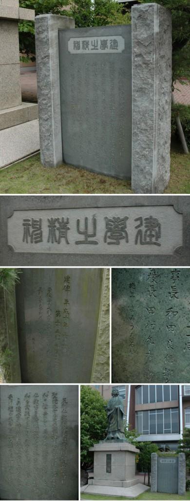 kinenhi_03[1]