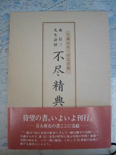 IMG_0378-09876543.JPG