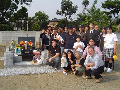 hasegawa3.JPG