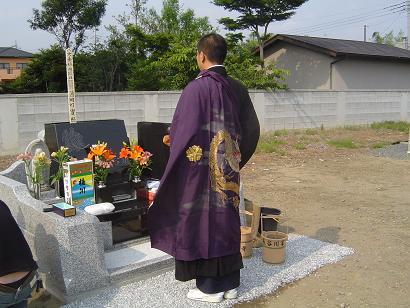 hasegawa4.JPG