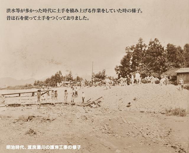 洪水等が多かった時代に土手を積み上げる作業をしていた時の様子。昔は石を使って土手をつくっておりました。