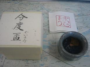 IMG_0468-1.JPG