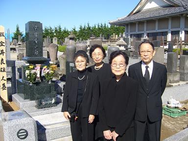 kanaikuniko.JPG