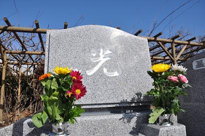 yokokura-2.JPG